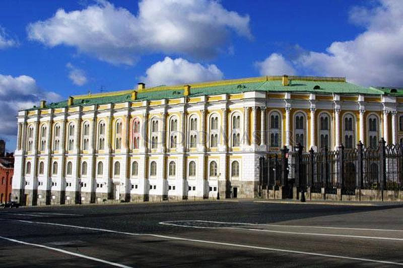 Armory of the Kremlin
