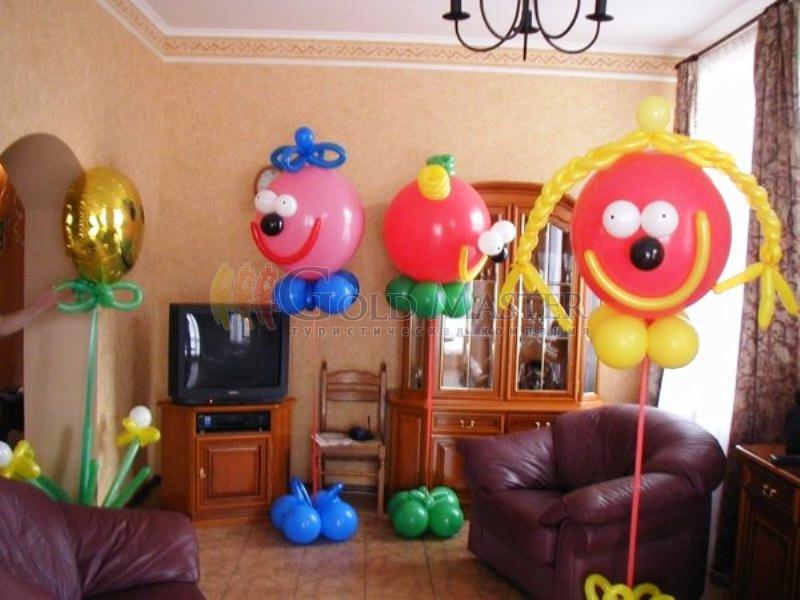 шарики на день рождение воздушные шары на день рождения доставка шариков на праздник шарики с гелием воздушные...